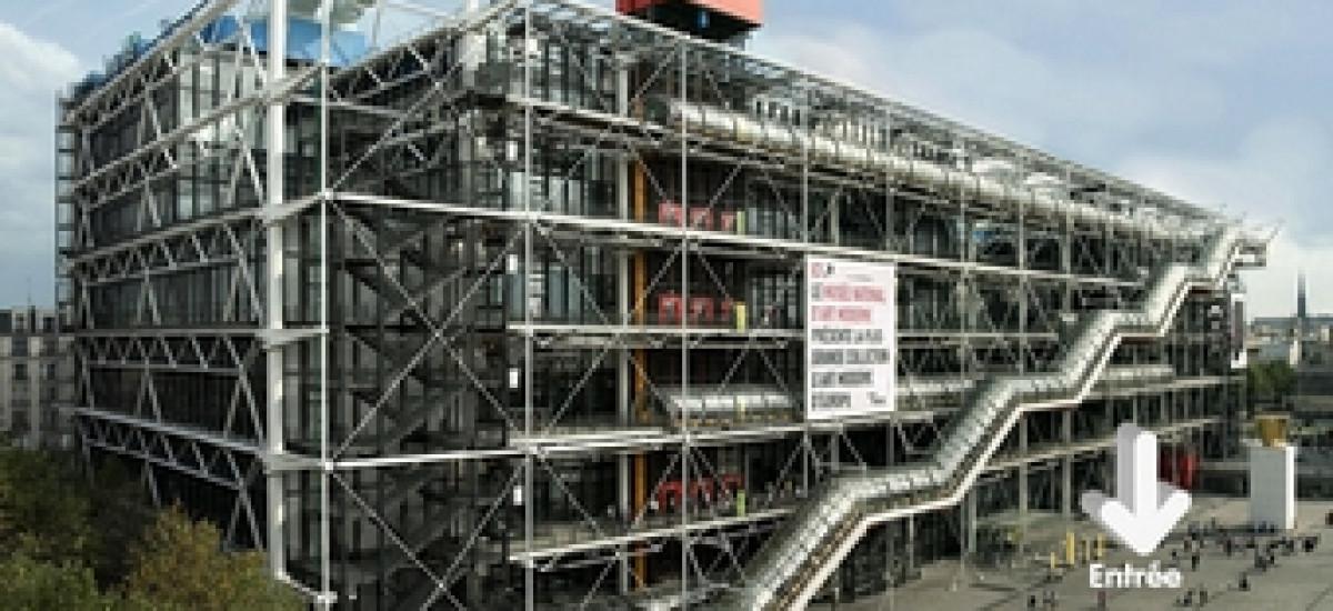 Etude des performances d'une peinture vieillie - Centre Pompidou